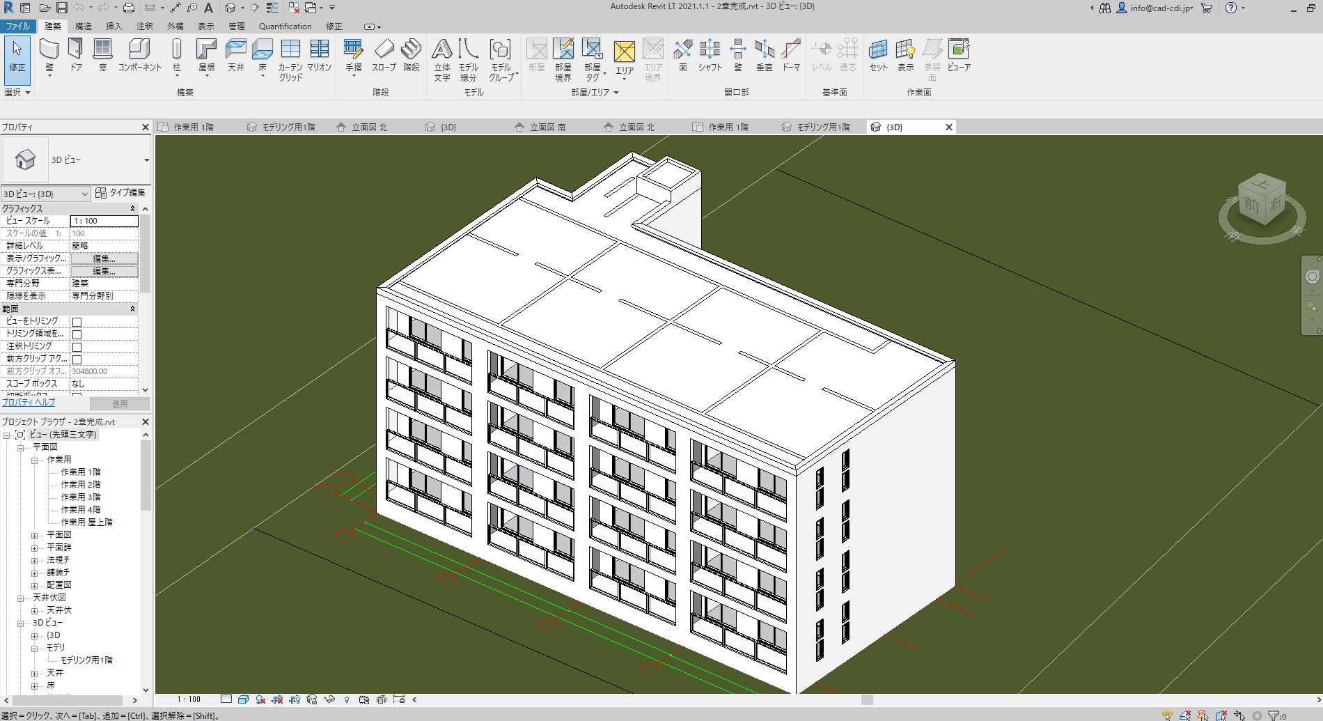 Revit建築完成図