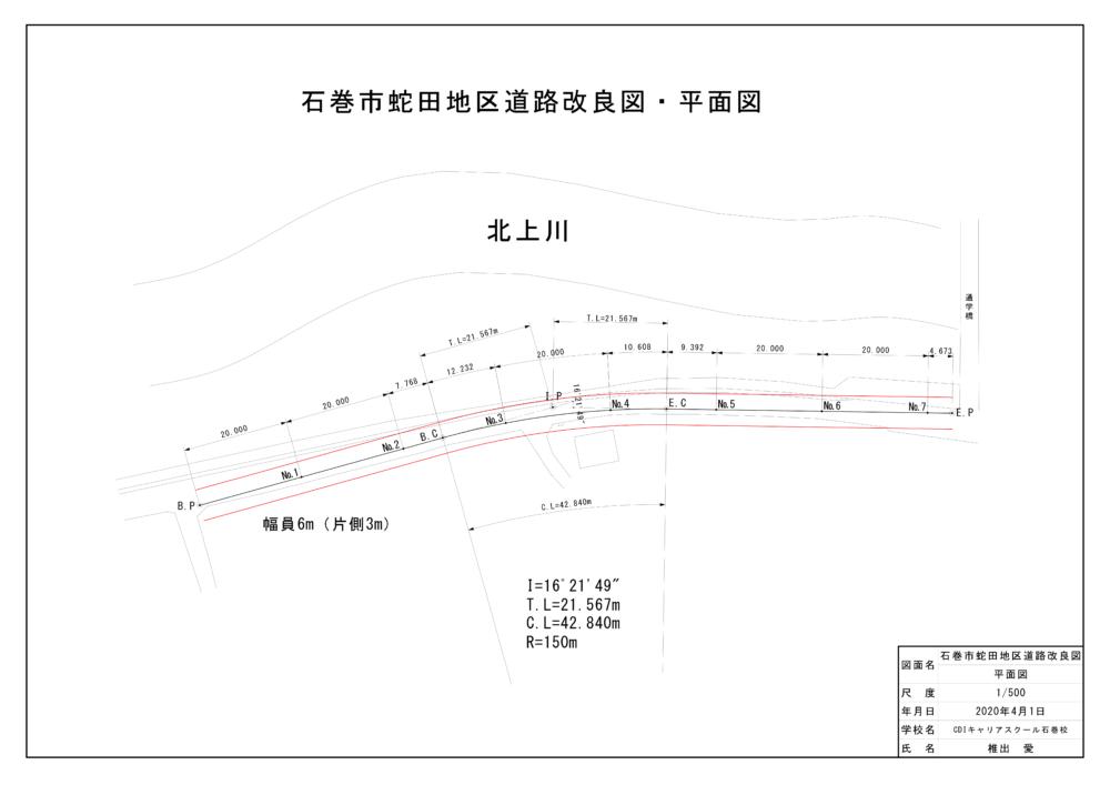 jWcad 土木図面