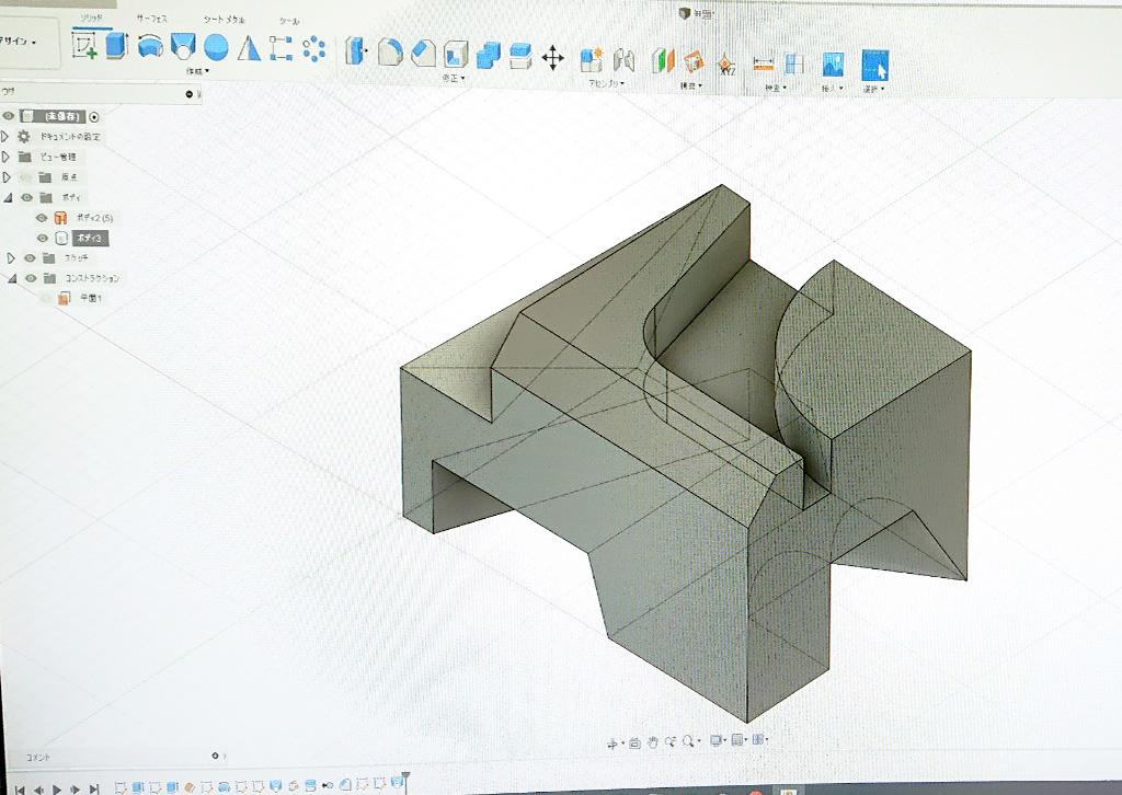 3次元CAD利用技術者試験準1級