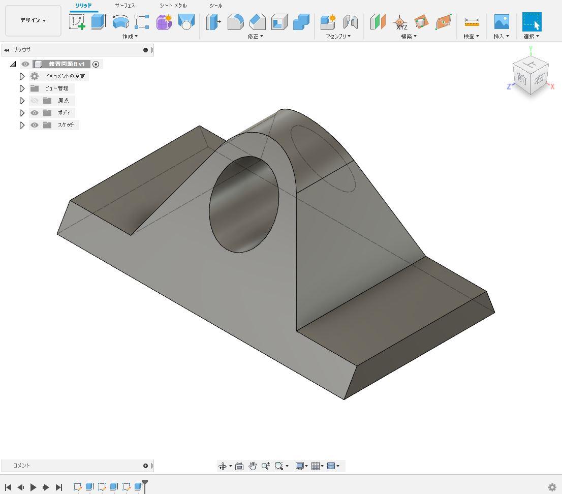 3次元CAD利用技術者試験2級課題