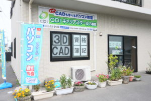CDIキャリアスクール石巻校