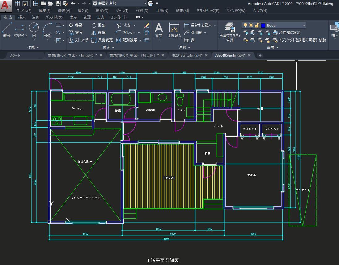 建築CAD検定2級平面図