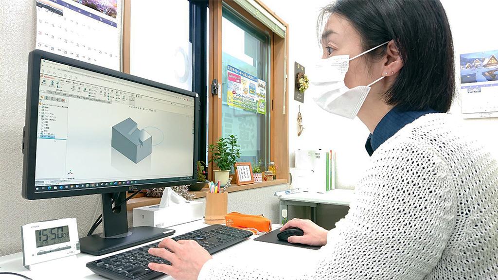 3次元CADモデリング