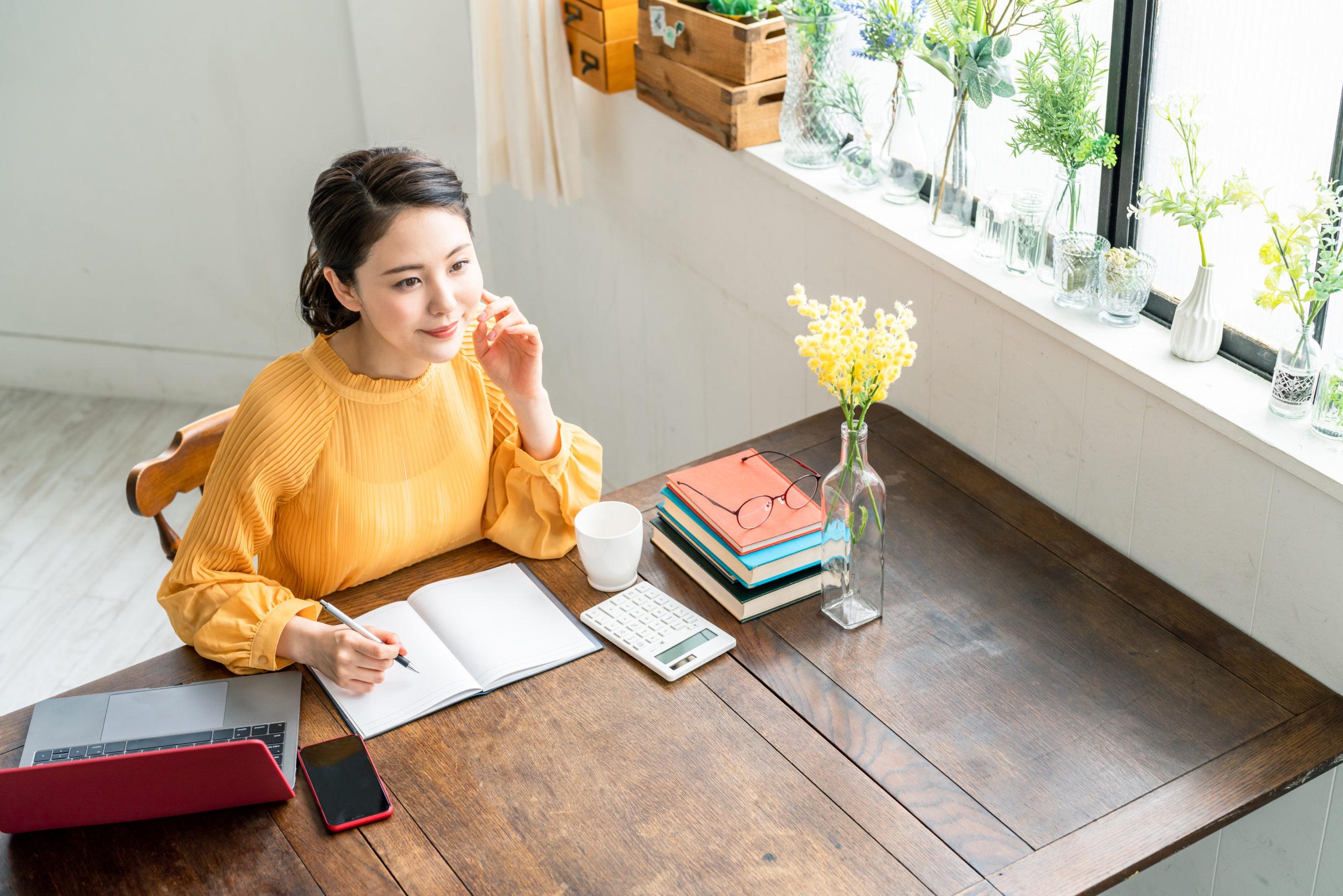 在宅で学習
