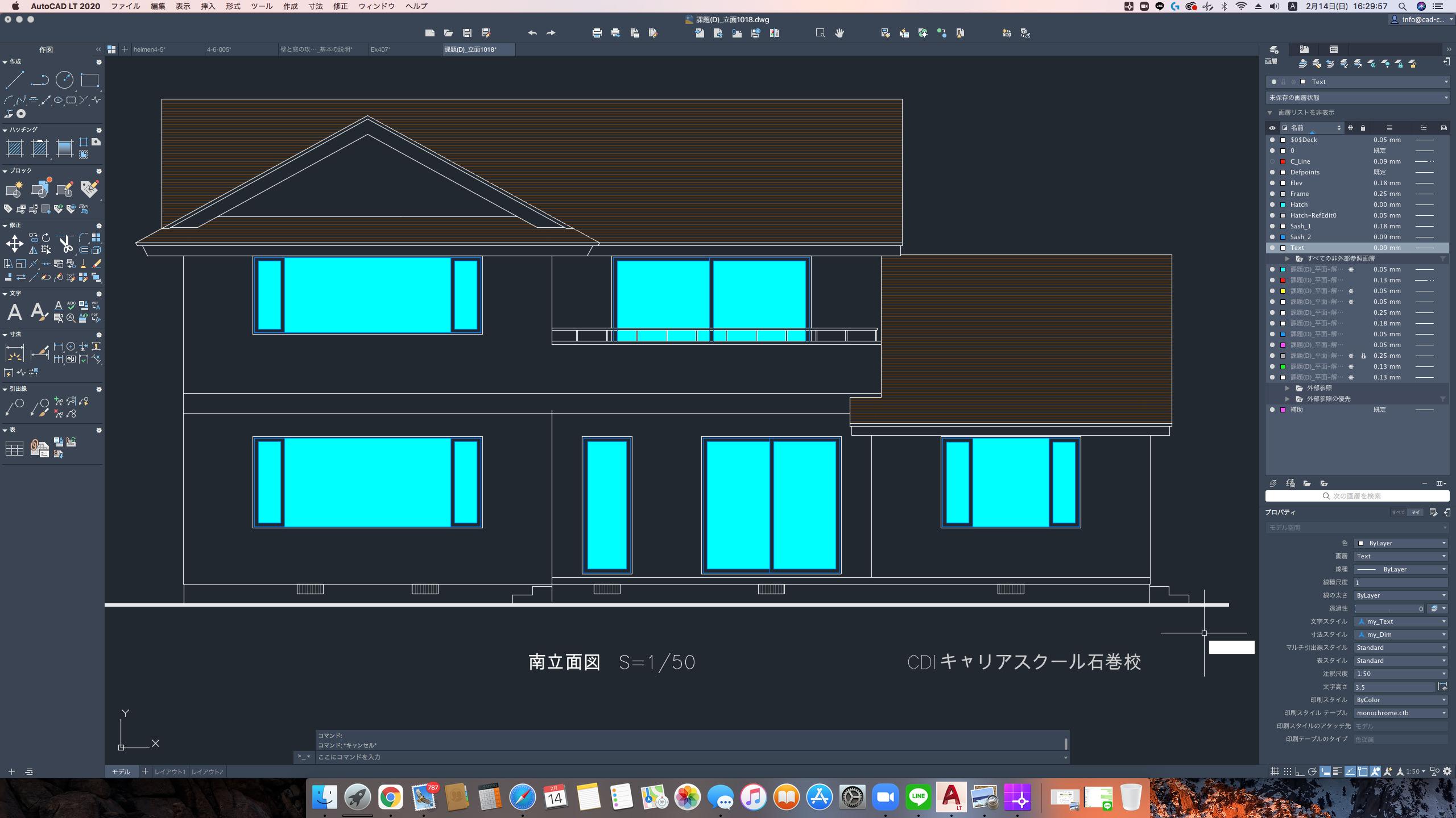 autocad mac 建築CAD検定