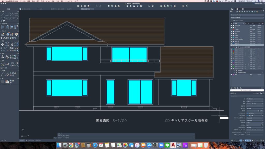 MAC AutoCAD建築CAD検定 2級